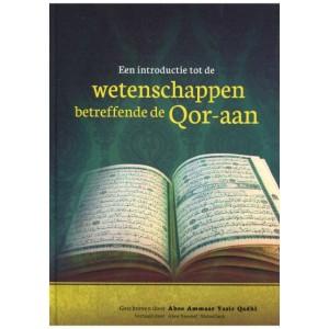 Een introductie tot de wetenschappen betreffende de Qor-aan