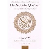 De Nobele Qor'aan - Djoez' 25