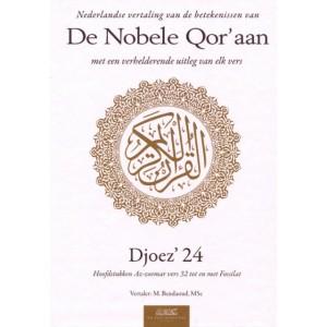 De Nobele Qor'aan - Djoez' 24