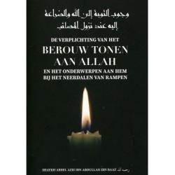 De verplichting van het berouw tonen aan Allah