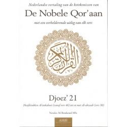 De Nobele Qor'aan - Djoez' 23