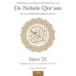 De Nobele Qor'aan - Djoez' 21