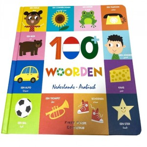 100 woorden Nederlands - Arabisch