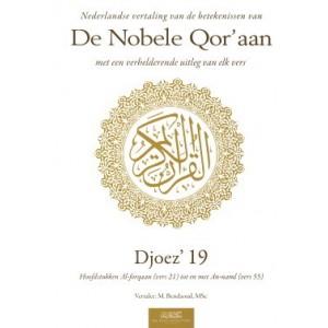 Nobele Qor'aan deel 19