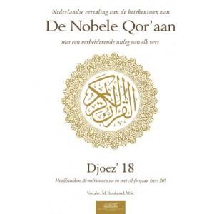 Nobele Qor'aan deel 18