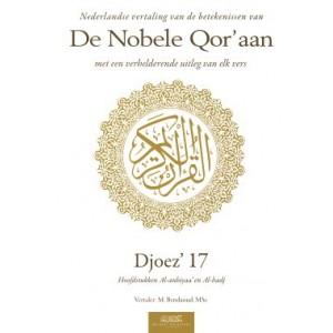 Nobele Qor'aan deel 17