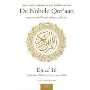 Nobele Qor'aan deel 16