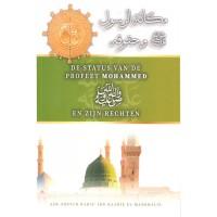 De status van de profeet Mohammed en zijn rechten (vrede zij met hem)