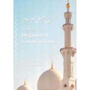 Uitleg van de gunsten van de Islam