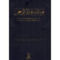 Eigenschappen van de dienaren van ar-Rahmaan