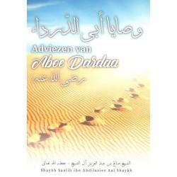 Adviezen van Aboe Dardaa