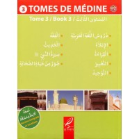Arabic Course 3 - Madinah Islamic University