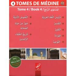 Arabic Course 4 - Madinah Islamic University