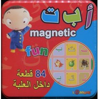 Magnetic Fun
