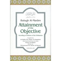 Attainment of the objective - Bulugh Al-Maram