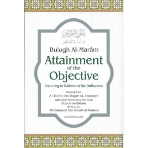 Attainment of the objective - Bulugh Al-Maram