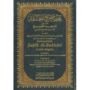 Summarized Sahih al-Bhukhari