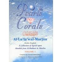 Al-Lulu wal-Marjan (2 volumes)