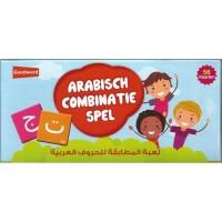 Arabisch Combinatie Spel